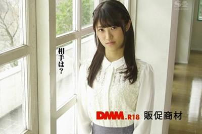 新人NO.1 STYLE 阿由葉あみ AVデビュー 名門お嬢様学校S級スレンダー女子大生