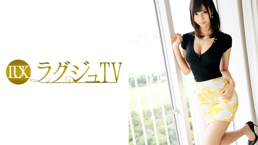 ラグジュTV 733