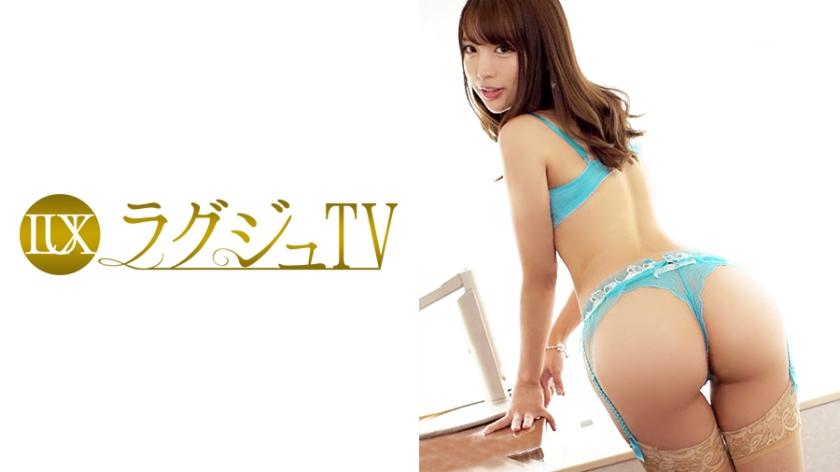 ラグジュTV 741