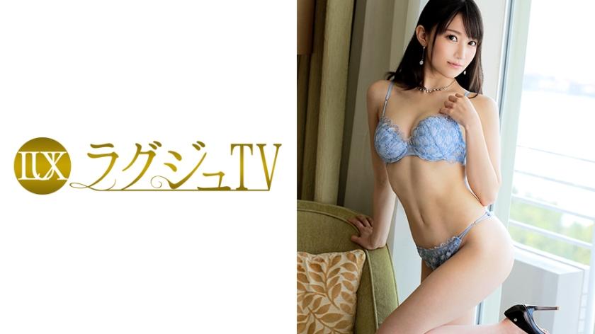 ラグジュTV 761