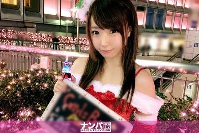 クリスマスナンパ 03 in 新宿