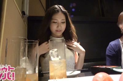 初めての感じがして気持ち良かった。。。■<昼飲みしているシロウト人妻ナ…