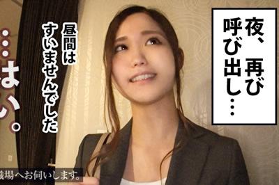 あなたの職場へお伺いします。 Case.12 枝川さん/23歳/現場監督 断れない…