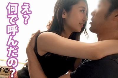 美し過ぎる肉食介護士!!!:朝までハシゴ酒 25 in 新橋駅周辺