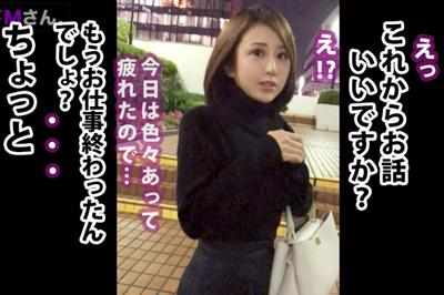 働くドMさん. Case.6 携帯電話販売員/星咲さん/21歳 【緊急事態】店舗のト…