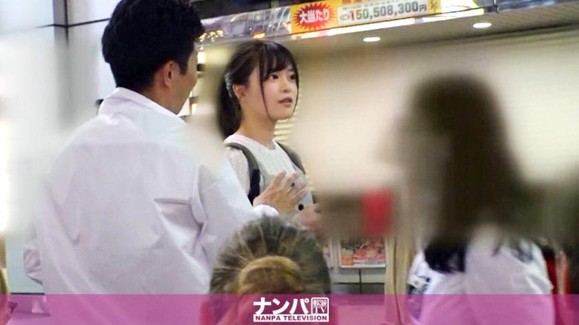 渋谷で捕まえた超絶美少女をインタビューのテイでホテルに連れ込み!エッチな雰囲気に流されてセックス開始!ハードピストンに『もっとぉおお!!』と絶叫しながらイキまくるスケベ素人娘♪