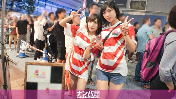 ラグビーワールドカップで盛り上がる新宿で美女2人をホールド!試合より熱いタッチダウンを彼女たちにキメるw