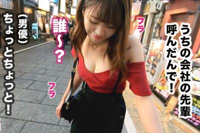 アイドル声優研究会所属めちゃかわオタクJDをガチナンパ!!スレンダーFカ…