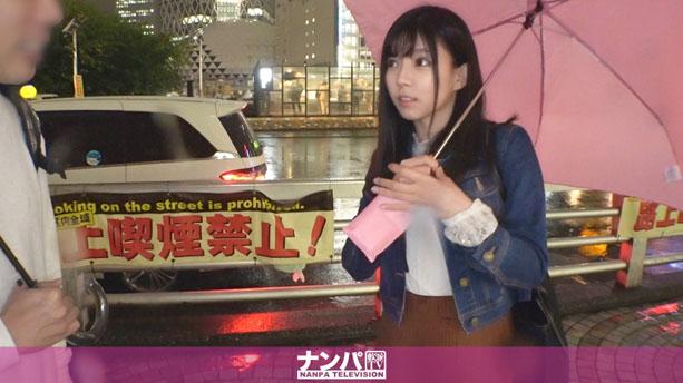 【大雨でも傘をくれる優しい女子をハメ倒す!】新宿で傘を貸してくれた清楚系女子!実はパパ活に勤しむパパ活女子だった!?浮気性の彼氏に見せつけるように他人棒を咥え悶えイク様は必見!