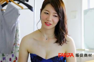 某有名化粧品メーカーの広告モデル 純白美肌の人妻 美森けい 34歳 AVデビ…