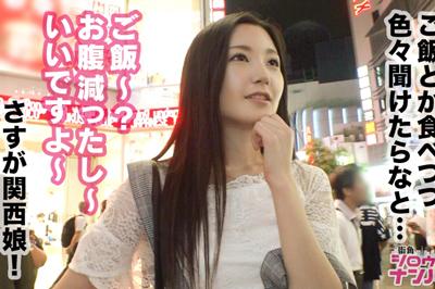 関西では名の知れたナンパ待ちの常連、清楚系ビッチJDが東京に!美乳・美脚・美尻の神スタイル!大量潮吹きエビ反り絶頂!!驚異の経験人数3ケタ越え!