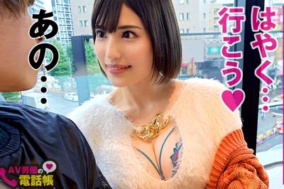 谷間全開の第七世代喰いGカップ!!神スタイル美女イベントオーガナイザー…