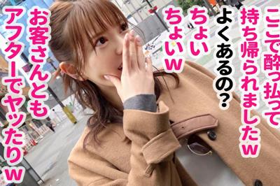 【Gカップ神スタイルキャバ嬢と歌舞伎町パーティーセックス!!】絶対に指…