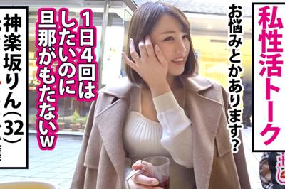 1日4回セックスしたい超絶絶倫セレブ妻!!!→【ムチムチG乳&ぷるぷ…