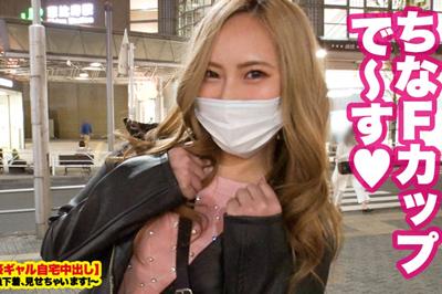 【史上最強エロ尻】恵比寿で捕獲したF乳キャバ嬢の自宅に突撃!!ギャルと…